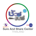 Sure And Share Center MCOT 300x300